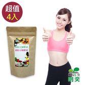 【明奕】脂肪分解酵素+澱粉分解酵素(15包X4袋)