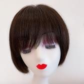 短假髮(整頂真髮絲)自然修臉直髮手織女假髮2色73vr15【時尚巴黎】