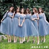 伴娘服中長款新款春夏加大碼仙氣質姐妹團宴會主持畢業禮服女 雙十一全館免運