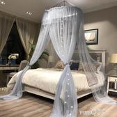 吊頂圓頂公主蚊帳雙人家用1.5/1.8/2m米床三開門落地吸頂圓形蚊帳