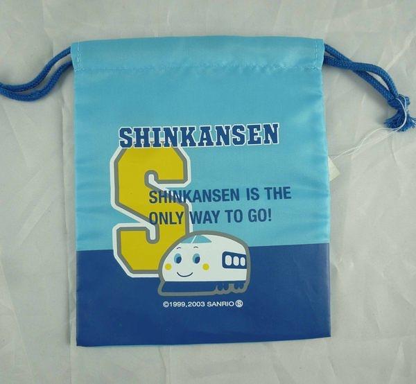 【震撼精品百貨】Shin Kan Sen 新幹線~縮口袋『水藍』