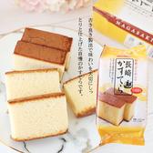 日本 甜點工廠 長崎蛋糕 五切 100g 長崎 小蛋糕 蛋糕 甜點 下午茶 點心