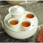 便攜性茶具旅行陶瓷茶盤迷你干泡家用套裝 st402『寶貝兒童裝』