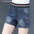 夏季款鬆緊腰牛仔短褲女彈力顯瘦熱褲修身繡花四分褲薄款開叉褲子 快速出貨