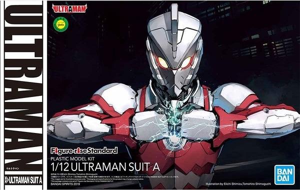 組裝模型 Figure-rise Standard 1/12 超人力霸王戰鬥服A 奧特曼 TOYeGO 玩具e哥