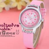 手錶  可愛女孩水鑽防水電子石英錶中小學生女童簡約皮帶錶小孩兒童手錶  維多原創