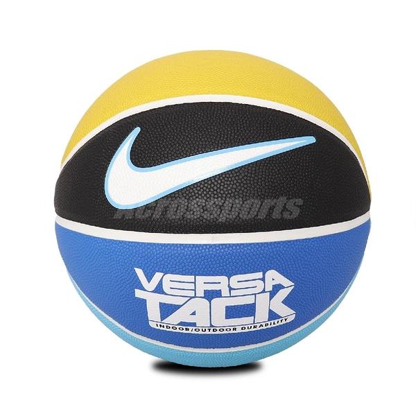 Nike 籃球 Versa Tack 8P Basketball 藍 黃 黑 7號球 室內外 運動休閒 【ACS】 N000116403-107