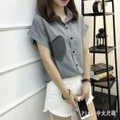 夏裝新款女裝韓范學生短袖T恤寬鬆休閒蝙蝠袖條紋棉麻襯衫女上衣 DR34910【Pink 中大尺碼】