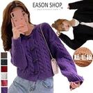 EASON SHOP(GW7992)韓版...