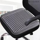 辦公室椅墊坐墊防滑電腦椅坐墊