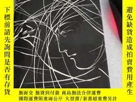二手書博民逛書店and罕見poetry is born russin class