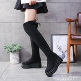 長靴女過膝冬季2018新款韓版百搭時尚女士黑色棉靴厚底加絨長筒靴·蒂小屋