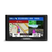 [富廉網]【GARMIN】Drive 52 5吋 車用衛星導航 產品料號 010-02036-71