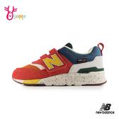 New Balance 中童 運動鞋 997H運動時尚 強勢撞色 慢跑鞋 P8446#橘色◆OSOME奧森鞋業