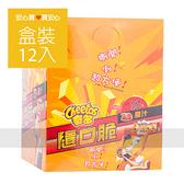 【奇多】隨口脆雞汁口味,12包/盒