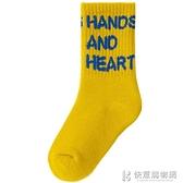兒童襪子系列 兒童加厚純棉襪子秋冬季男女潮童加絨毛巾襪寶寶小孩中長筒保暖襪 快意購物網
