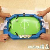 【618好康又一發】兒童益智力玩具3-5周歲智力開發