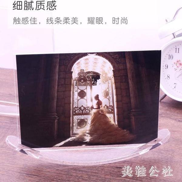 創意雙面亞克力水晶相框 雙月亮彎搖擺照片框 擺臺7寸透明相架 CJ4657『美鞋公社』