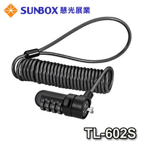 慧光展業 TL-602S 電腦鎖 SUNBOX
