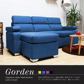 沙發 L型沙發 Gorden 高登日式高背三人座+凳沙發 - 藍色/4色【H&D DESIGN 】