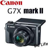 【現金一次付清】  Canon PowerShot G7X  II (公司貨) 【超值配件加購】