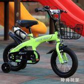 兒童自行車單車2-4-6-8歲童車男女寶寶腳踏車小孩車 ZB41『時尚玩家』