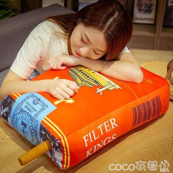 熱賣抱枕 網紅中華抱枕來跟華子靠墊護腰車內辦公室靠墊午睡枕頭沙發靠背墊LX coco