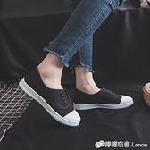 小白鞋女帆布鞋秋季百搭韓版學生原宿ulzzang平底懶人一腳蹬布鞋 檸檬衣舎