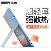 iPad Pro10.5保護套9.7英寸殼帶筆槽蘋果新款平板電腦 玩趣3C