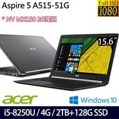 【Acer】 A515-51G-57BG 15.6吋i5-8250U四核2TB+128G SSD雙碟獨顯Win10筆電(銀)