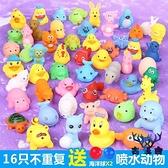 嬰兒洗澡玩具寶寶玩具兒童戲水玩具淋浴洗澡玩具【古怪舍】