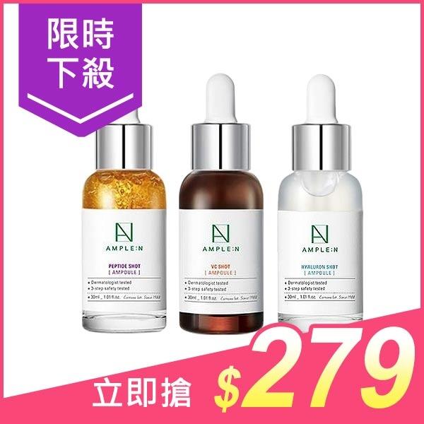 韓國 Coreana 高麗雅娜 胜太/VC維生素/玻尿酸 安瓶(30ml) 款式可選【小三美日】原價$299