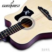民謠木吉他 38寸初學樂器彩色吉他練習琴初學者小樂器學生 zh7010『美好時光』
