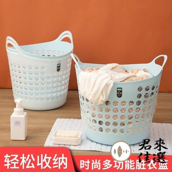 塑膠有洞髒衣籃洗衣籃玩具收納籃雜物收納桶簍收納筐【君來佳選】
