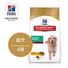 Hill's希爾思 成犬 完美體重 (雞肉) 4磅 (效期2020.01.31)