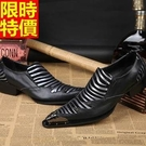 皮鞋真皮尖頭鞋精緻簡單-斑馬紋商務休閒英倫低跟男鞋子65ai9【巴黎精品】