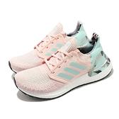 【六折特賣】adidas 慢跑鞋 Ultraboost 20 W 粉紅 藍綠 女鞋 環保材質 愛迪達 運動鞋【ACS】 FV8350