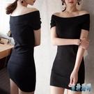 一字肩短袖職業ol洋裝 夏裝2020款女性感中長款露肩黑色包臀連身裙 BT24053【男神港灣】