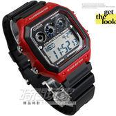 CASIO卡西歐 AE-1300WH-4A 電子錶 方型 定時器 紅黑 橡膠 45mm AE-1300WH-4AVDF