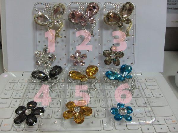 【強尼 3c】~出清特價~ iPhone 4/4S 水鑽 蝴蝶飛舞 手機殼 手機套 保護殼 硬殼