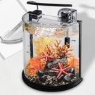 水培魚缸水族箱 圓柱生態金魚缸造景套餐超白高清玻璃小型熱帶魚 小山好物