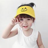 兒童帽子春夏防曬空頂帽男童太陽帽女寶鴨舌遮陽寶寶帽子可愛超萌