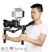 肩扛支架攝像機手持穩定器