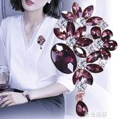 時尚水晶花朵胸針女士潮人百搭胸花韓國可愛披肩別針扣外套配飾品 金曼麗莎