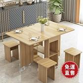 折疊餐桌家用小戶型可行動伸縮長方形簡易多功能桌椅組合吃飯桌子  【全館免運】