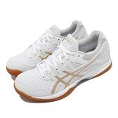 Asics 排球鞋 Gel-Task 2 女鞋 白 金 膠底 室內 運動鞋 排 羽 桌【ACS】 1072A038103