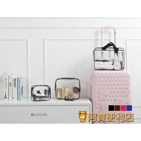 韓國 透明旅行包 防水防塵透明 三件組 收納包 行李包 行李箱 手提包 肩背包 出國旅遊 分類 9188