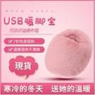 台灣現貨 暖腳寶冬天床上睡覺用被窩腳冷保...