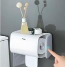 紙巾盒 衛生間紙巾盒創意免打孔卷紙架衛生紙廁紙置物壁掛防水廁所抽紙盒