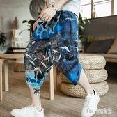 大碼闊腿褲男七分褲寬鬆夏季沙灘休閒褲中國風褲子短褲潮流印花哈倫褲 QG20857『Bad boy時尚』